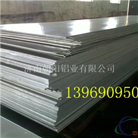 1060纯铝铝板现货供应 纯铝铝板厂家