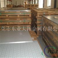 AA6061拉丝铝板 进口阳极氧化铝板