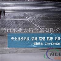 氧化6061-T651铝板