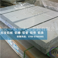 进口超厚铝板 A6082铝板硬度
