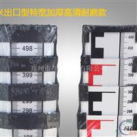 郑州生产加工水准议铝型材