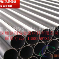 环保6063-T5铝管,6061普通铝管