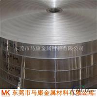 柔韧性 拉丝铝 3004、3005铝带