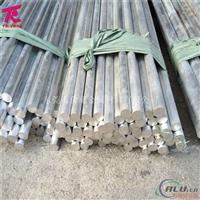 7075导电铝母线 AL7075铝棒 铝方棒