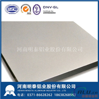 6082合金铝板生产厂家 船舶部件用铝