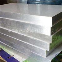 2A12铝合金板 高强度高硬度