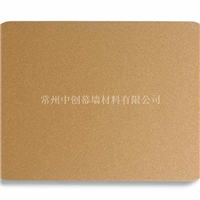 外墙铝塑板 高光铝塑板3mm4mm中创铝塑板