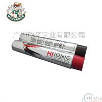 染发剂铝制软管,挤染膏铝管包装