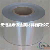 广东5052铝箔(铝合金箔)价格单价厂家