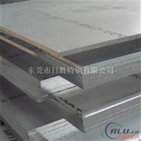 批发LG2 铝合金 LG2铝材 LG2铝板