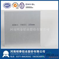 明泰6061国际铝板 6061汽车铝板