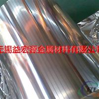 淮南3104铝箔(铝合金箔)价格单价厂家