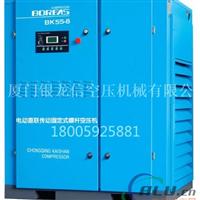 华安新圩开山电动空压机,安海空压机Bk90