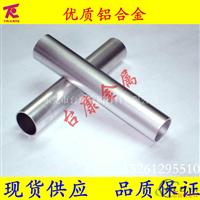 防锈5056铝线 折弯氧化合金铝线