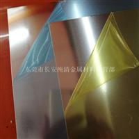 1070拉丝氧化铝板 彩色氧化镜面铝板