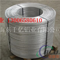 8.5mm的铝线的价格 铝丝