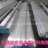 6060铝合金棒进口铝棒现货销售价格