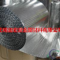 衢州5250铝箔(铝合金箔)价格单价厂家