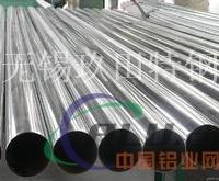 烟台江厚壁铝方管合金铝