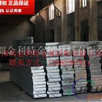 建筑用铝排,7075-T6铝排成批出售