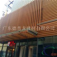 专业生产定制优质木纹铝方通,铝方通吊顶