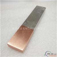 铜铝过渡板 接线铜铝板 电流过渡导电
