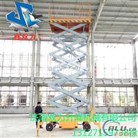18米升降機 電動液壓升降平臺價格