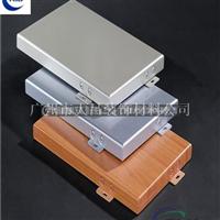 3.0mm氟碳铝单板专业厂家可来图定制