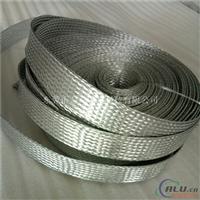 铝编织带 精编铝编织导电带