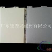 供應外墻氟碳鋁單板-高鐵站戶外造型鋁單板