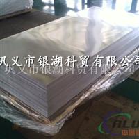 长期大量供应1100铝板