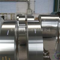 1060纯铝带材1060拉伸铝带可分条