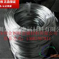 销售1060铝线,6061铝合金线