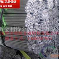 精密6063铝管,氧化铝管厂家
