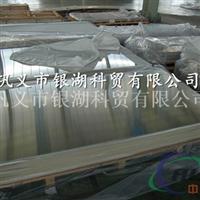 长期大量供应1050铝板