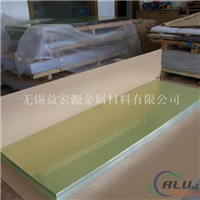 海宁5052镜面铝板价格、镜面铝卷现货批发