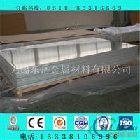 3003铝镁合金铝板价格【荐】