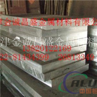 拉伸铝板2A12铝合金板