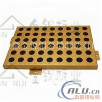 金锐板业  冲孔铝单板 冲孔氟碳铝单板