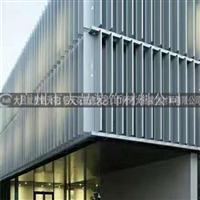 厂家直销聚酯油漆铝单板、氟碳铝单板