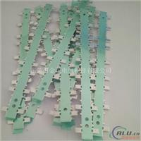铝排导电条 铝排表面处理防划痕