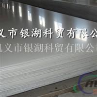 大量供应1060铝板