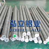 进口7075铝棒 7075超硬模具铝棒