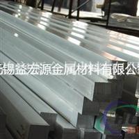 南京铝合金棒单价、5083六角铝棒一支价格