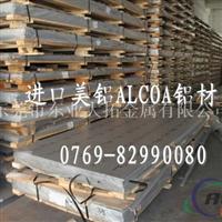 進口7075模具鋁板 7075鏡面鋁板