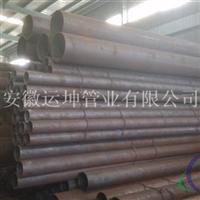 供应华菱锡钢GB6479-Q345DE高压化肥管