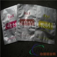 三边封食品包装袋 彩印复合铝箔袋