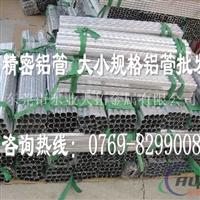 现货5086铝镁合金耐酸碱铝板