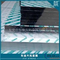 国标7050铝板 优良7050铝合金