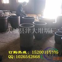 安徽熔铝电炉石墨坩埚